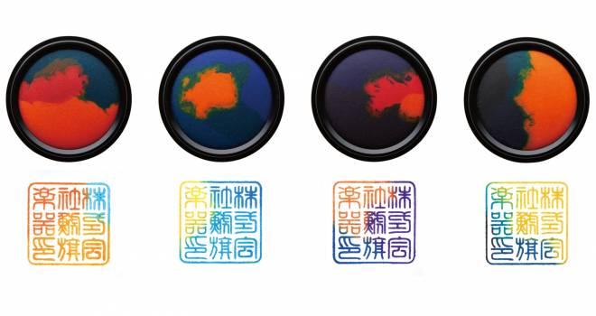 複数の色を織り交ぜ彩りの異なる印影が残せる朱肉「わたしのいろ」からついに第二弾が登場