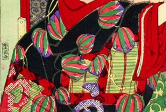 『近世人物誌 徳川慶喜公御簾中』 (月岡芳年画)打掛部分