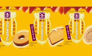 """""""あの味""""を再現!バウムクーヘン、ロールケーキなど「森永ミルクキャラメル」の焼き菓子が新発売"""