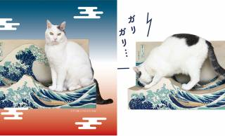 北斎先生でガリガリ♡葛飾北斎の傑作「神奈川沖浪裏」をモチーフにしたアートな猫用つめとぎが誕生