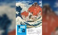 全長約7メートル絵巻も!葛飾北斎の名品ぞろい「THE北斎 ―冨嶽三十六景と幻の絵巻―」展が開催