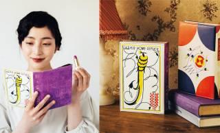 モダンデザインの先駆者・杉浦非水の手がけた書籍を再現したレトロモダンなドレッサーポーチが素敵!