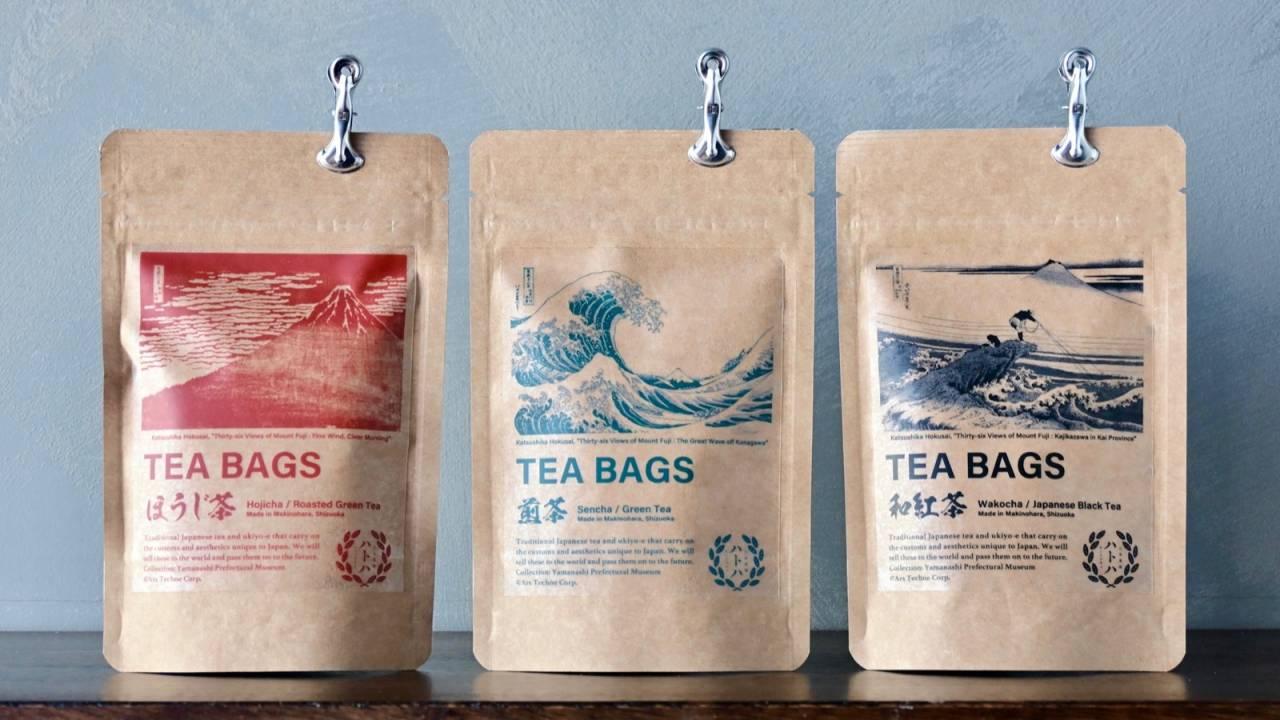 葛飾北斎の「冨嶽三十六景」が描かれたお茶「冨嶽三十六景ティーバッグシリーズ」が新発売