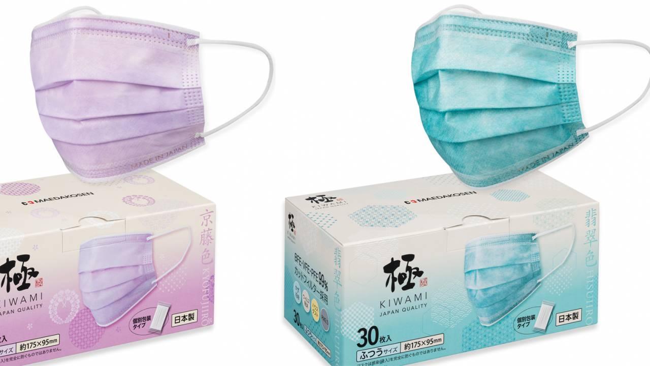 不織布の日本製マスク「極 KIWAMI マスク」シリーズに和色な京藤色、翡翠色が登場