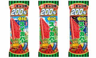 夏に食べたいアイスの定番「スイカバー」からチョコ種マシマシの『BIGスイカバー(チョコ種200%)』登場