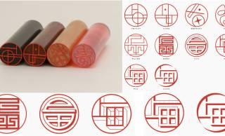 認印や銀行印で使えるタイポグラフィはんこ「TYPO」に黒檀、紫檀、ナツメ、琥珀樹脂の新素材が登場