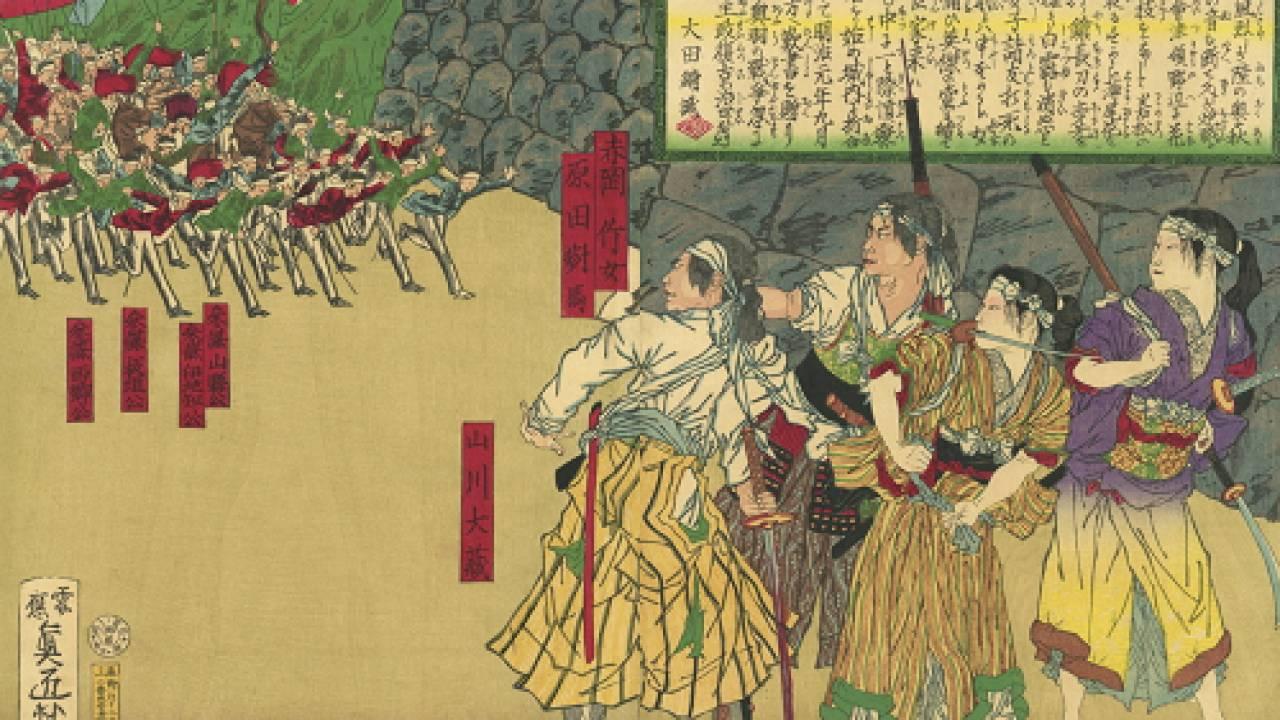 埋葬禁止は誤解だった?幕末、戊辰戦争に散った会津藩士の埋葬を命じる史料が発見!