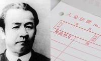 日本経済の必須スキル!渋沢栄一が明治時代に導入した簿記システムのエピソード