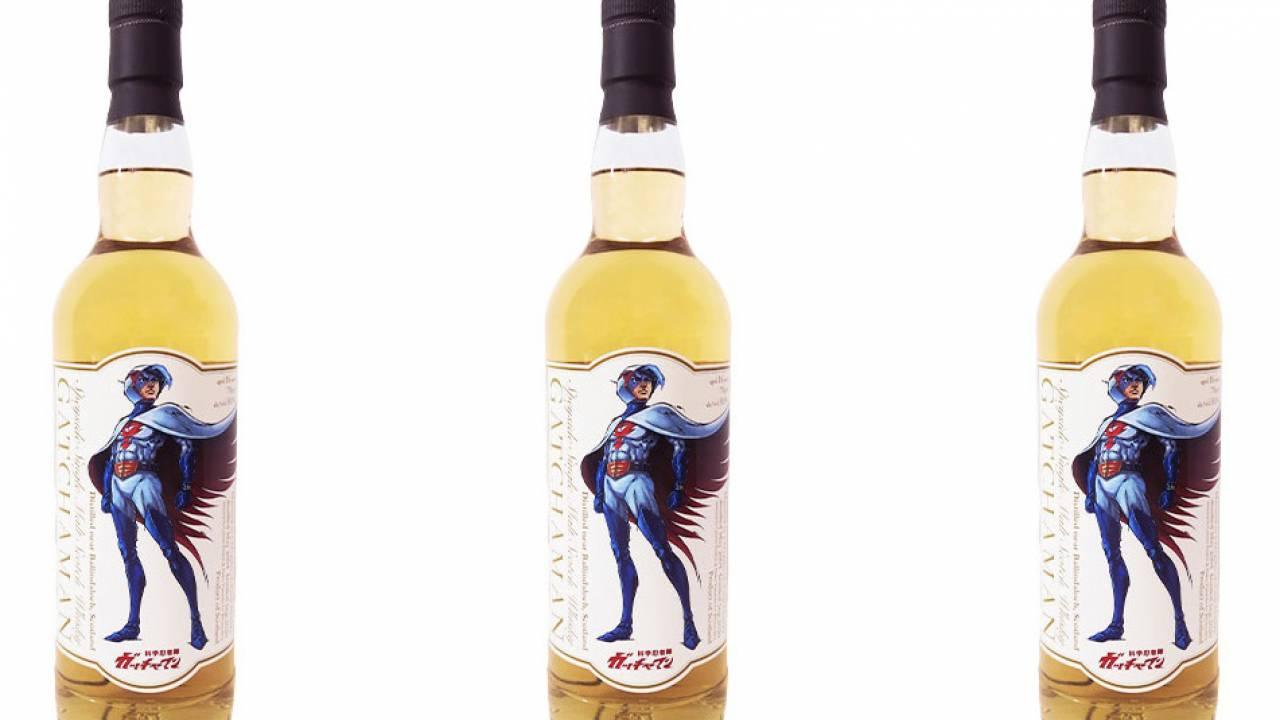 やっぱカッコいいわ!昭和ヒーローアニメ「科学忍者隊ガッチャマン」ラベルのウイスキーが発売へ