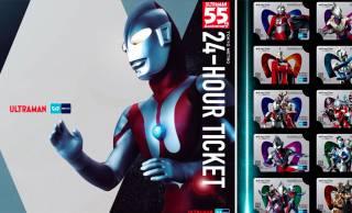 ウルトラマン55周年を記念して東京メトロがオリジナル24時間券を発売!