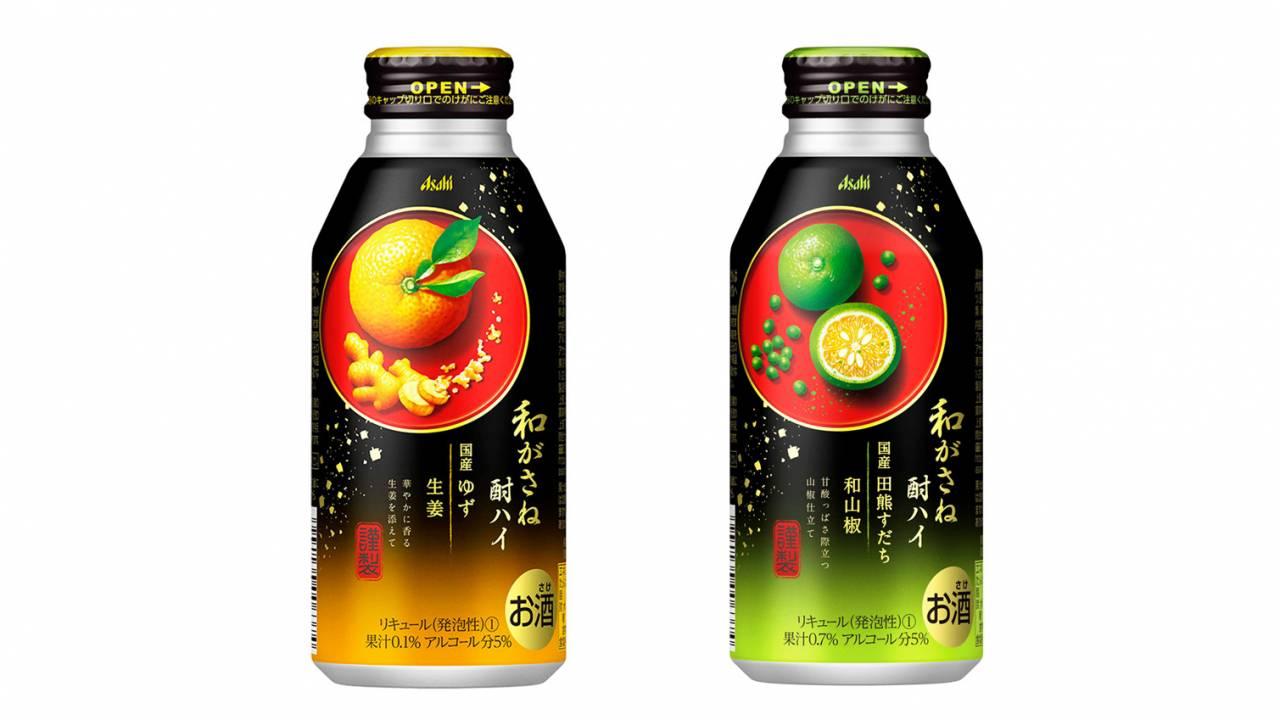和柑橘果実に和素材を組み合わせた和テイストなチューハイ「アサヒ 和がさね酎ハイ」がデビュー!