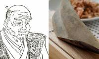 天下の御意見番・大久保彦左衛門が好んで食した戦国武将のパワーフード「鰹節」