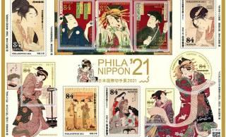 美しすぎて使えないよ!手紙や郵便に関する浮世絵をデザインした特殊切手が発売へ