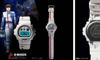 『機動戦士ガンダム 逆襲のシャア』のアムロ・レイをイメージしたG-SHOCKが登場
