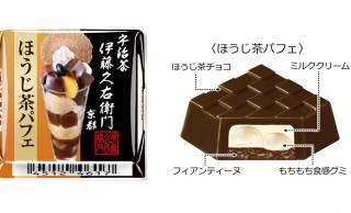 うんまそ〜っ♪チロルチョコが伊藤久右衛門とコラボし、ほうじ茶パフェフレーバーが新発売
