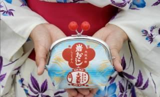 がま口ポーチ欲しすぎるっ♡大阪銘菓「岩おこし」のレトロ可愛い雑貨や文具が新登場