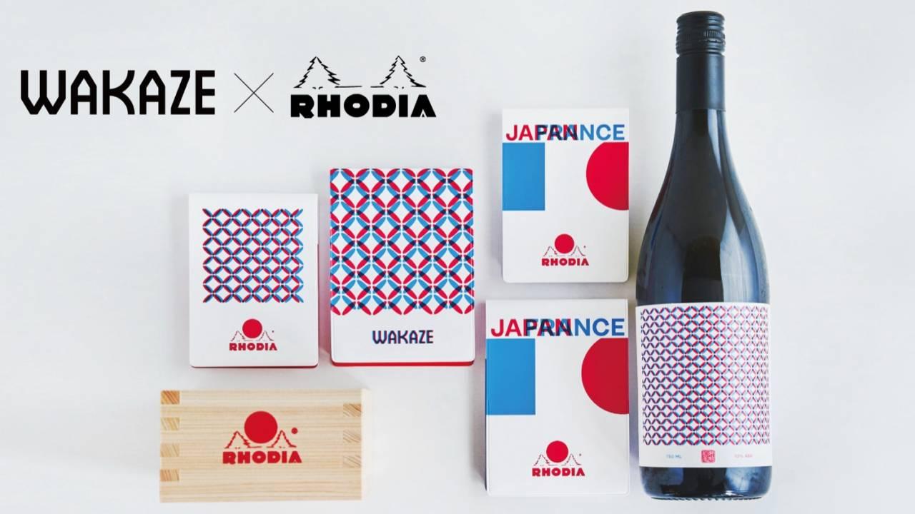 人気ブロックメモ「RHODIA」から日の丸デザインの限定アイテム登場!日本酒メーカー「WAKAZE」とコラボ