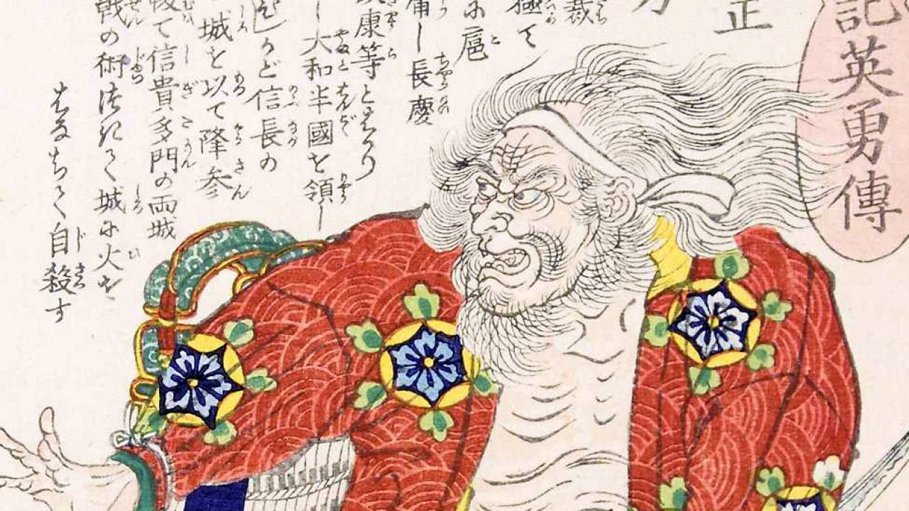 イタズラが悲劇へ、自ら爆死…残念すぎる最後を遂げた日本史上の偉人たちを紹介