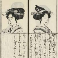 危険な商品から手作りシャンプーまで、江戸時代の美容へのこだわりは半端ない