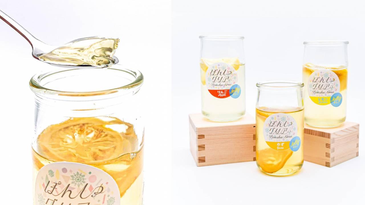 これオモシロいっ!自分の好きな銘柄の酒で日本酒スイーツが作れる「ぽんしゅグリアゼリー」が新発売