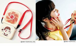 雑誌「mini(ミニ)」9月号にレトロデザインで可愛いペコちゃんハンディファンが付録で登場するよ!