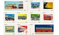 このデザイン好き〜♡東京 都営交通110周年を記念したフレーム切手がとってもおしゃレトロだよ!