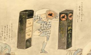 織田信長が薬草園を開いていた?戦国時代にはどんな薬が使われていたのか