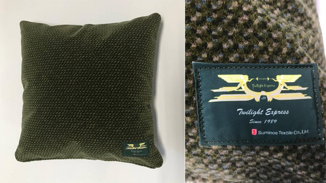 懐かしの寝台特急「トワイライトエクスプレス」のシートベッド生地と同素材を使用したクッション発売