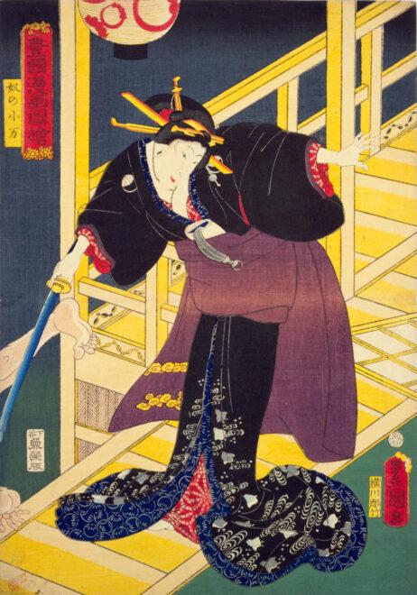豊国漫画図絵 奴の小万 画:歌川豊国 国立国会図書館所蔵