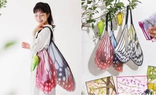 完全変態を表現。蝶の神秘的な美しさを再現した「バタフライエコバッグ&サナギポーチ」が発売