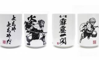 「よもやよもやだ」【鬼滅の刃】我妻善逸と煉獄杏寿郎の湯のみが新発売