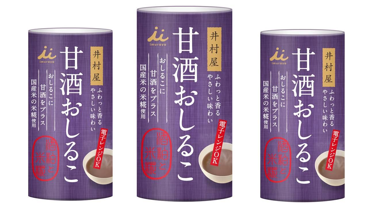 井村屋が「甘酒とおしるこ、一緒にしました」な新商品『甘酒おしるこ』を発売