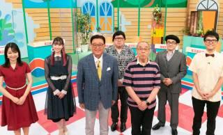 放課後の楽しみだった♡伝説の番組「お笑いマンガ道場」が令和の時代に復活放送が決定!