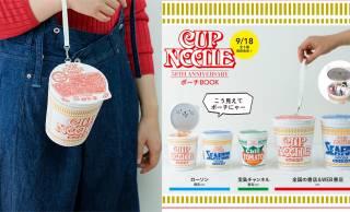 おしゃれコーデのポイントに♡日清「カップヌードル」を完全再現したポーチが発売