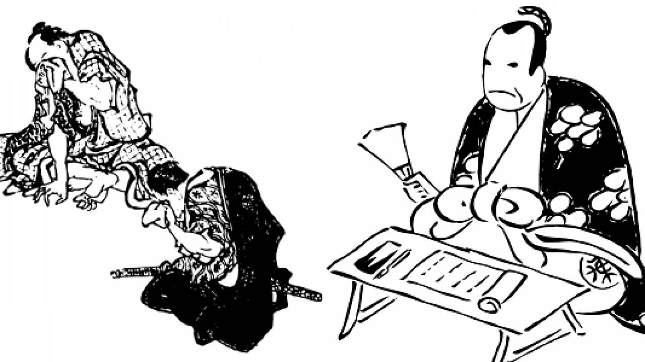 """""""えこひいき""""な人事の結果…武士道テキスト『葉隠』が伝える佐賀藩士たちの嘆き"""