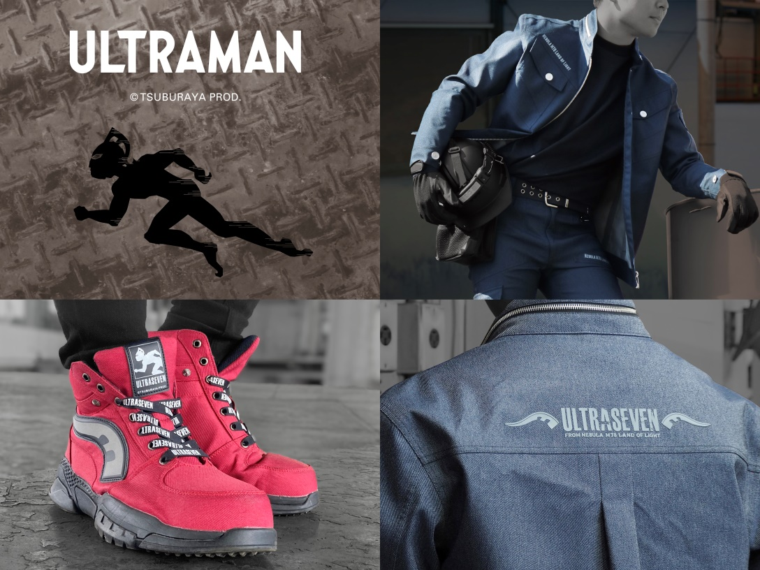 僕らの永遠のヒーロー ウルトラセブン をモチーフにしたワークウェアが新登場 セブンの力強さを表現 ファッション Japaaan
