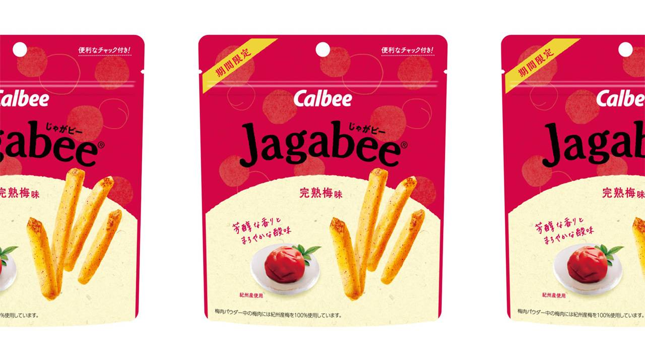 夏でも食欲そそられるぞ♡人気スナック「Jagabee(じゃがビー)」から完熟梅味が発売