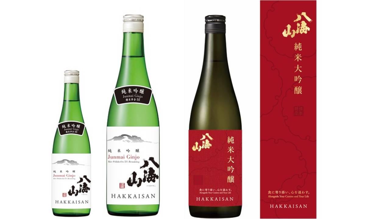 銘酒「八海山」から2種の純米酒が新ラインナップとして追加!共に今秋、新発売