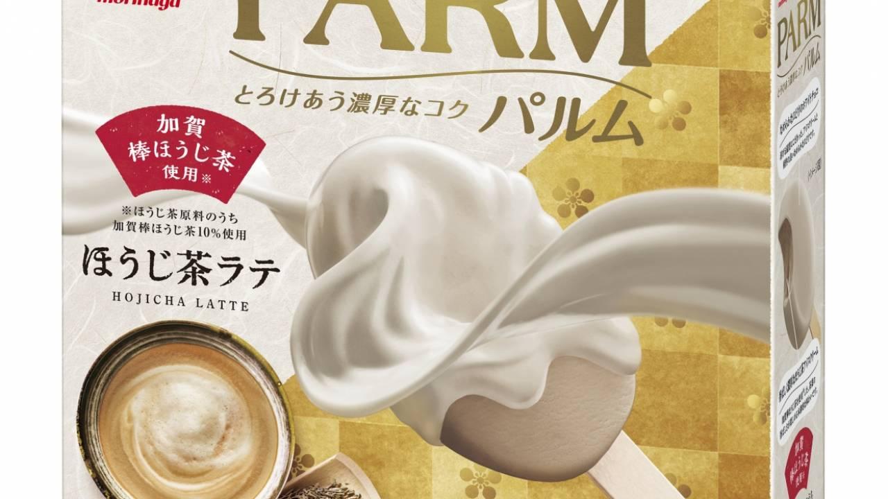PARMにほうじ茶やってきた!「PARM ほうじ茶ラテ」6本入り新登場。一晩で全部いっちゃいそう♡