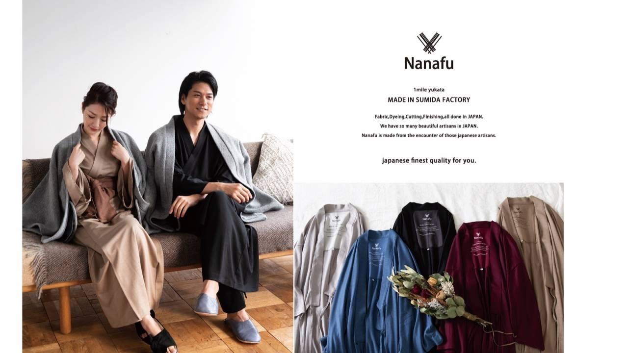 """浅草発の""""浴衣ルームウェア""""ブランド「Nanafu」初のポップアップストアをオープン!"""