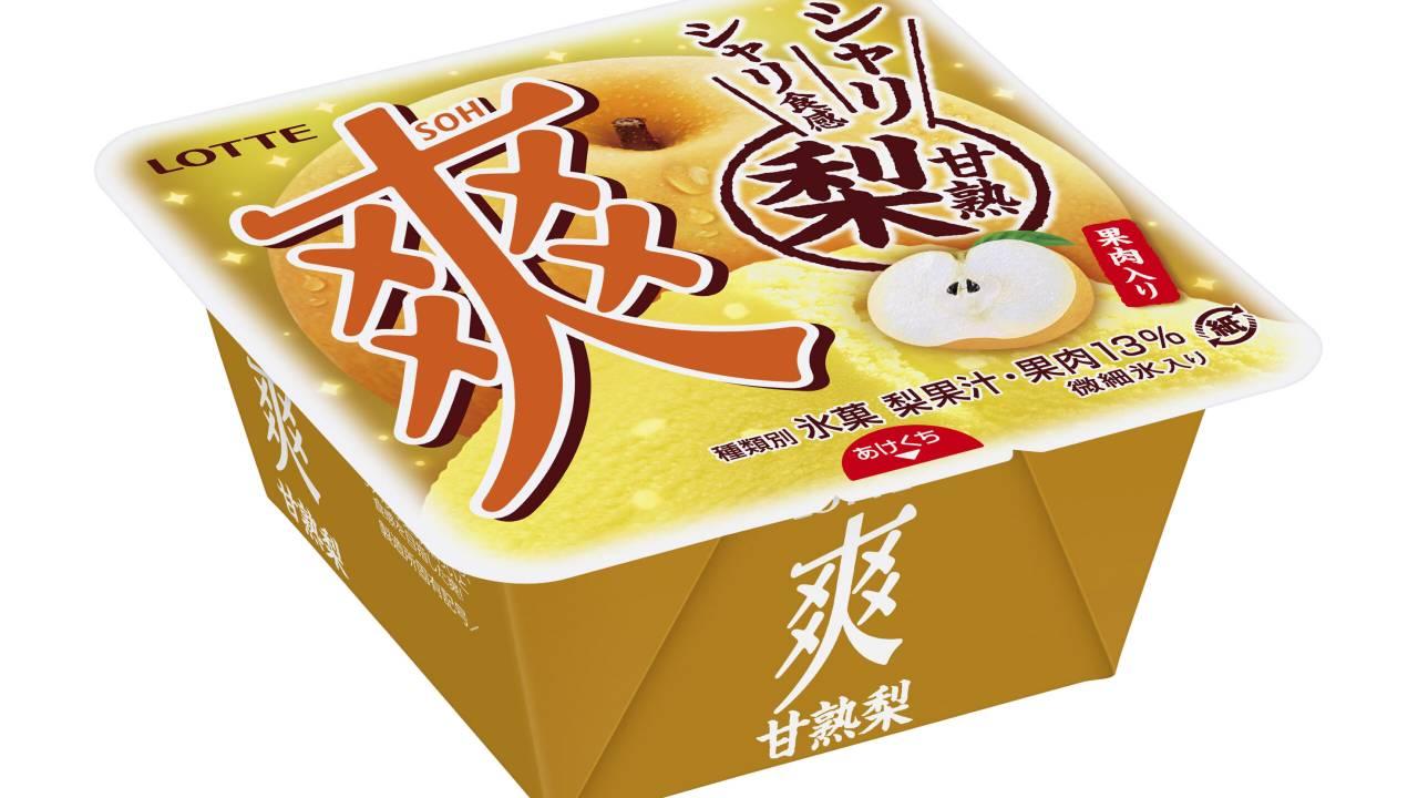 みずみずしい梨の味わいを堪能♪3種類の梨果肉を使用した『爽 甘熟梨』が発売