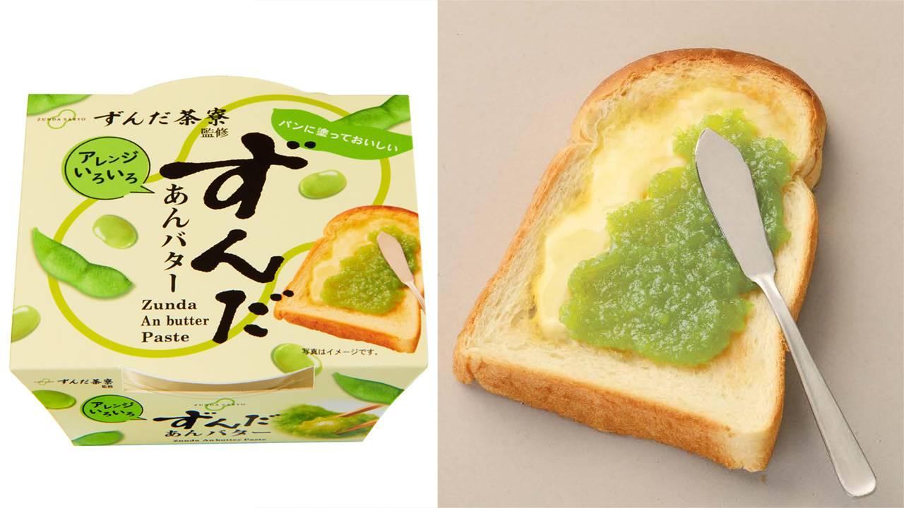 無限ずんだ確定だこれ!枝豆を使用した新感覚スプレッド「ずんだ茶寮監修 ずんだあんバター」誕生