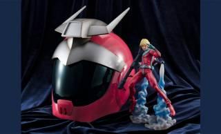 なんと1/1スケール!「機動戦士ガンダム」シャア・アズナブル専用のヘルメットが発売へ