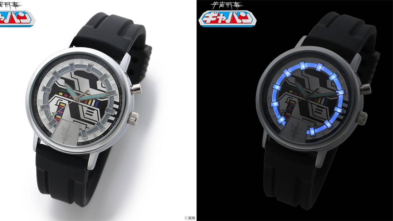 発光ギミック搭載!懐かしの「宇宙刑事ギャバン」をイメージした腕時計が発売