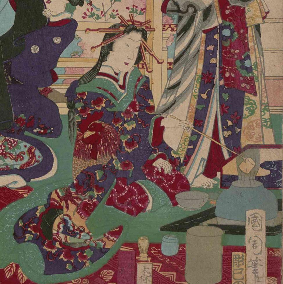 全盛名妓揃 画:豊原国周.東京都立中央図書館特別文庫室所蔵(部分)