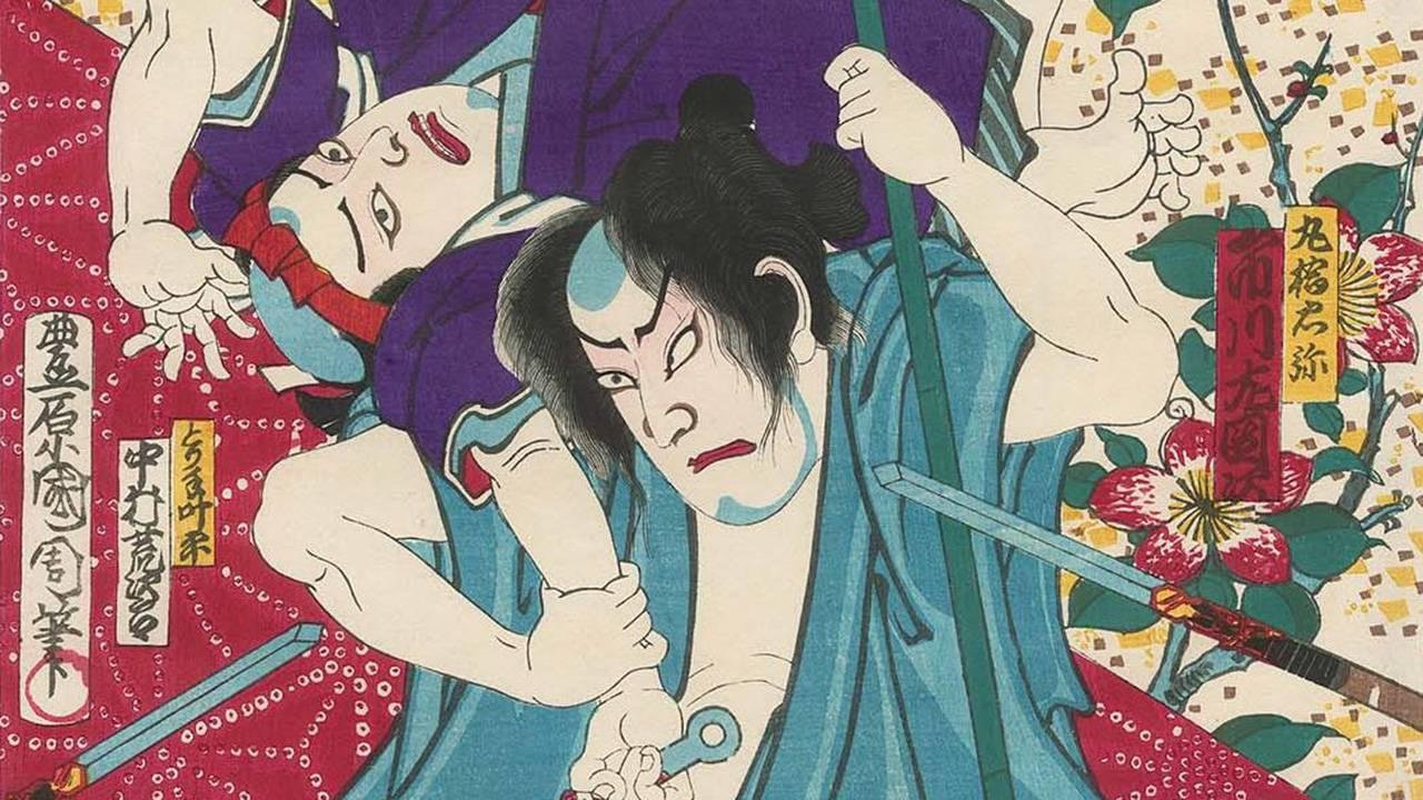 将軍を人質…からの天皇誘拐!?「慶安の変」〜 あまりにも大胆すぎた江戸時代の幕府転覆計画