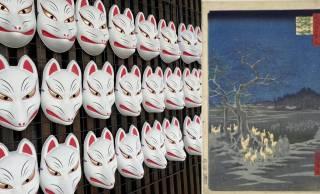 まるで大晦日のハロウィン!浮世絵にも描かれた都内に伝わる奇祭「狐の行列」とは?