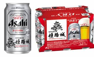 ビール飲んでお城を守れ!1本1円寄付『アサヒスーパードライ 姫路城デザイン缶』が発売