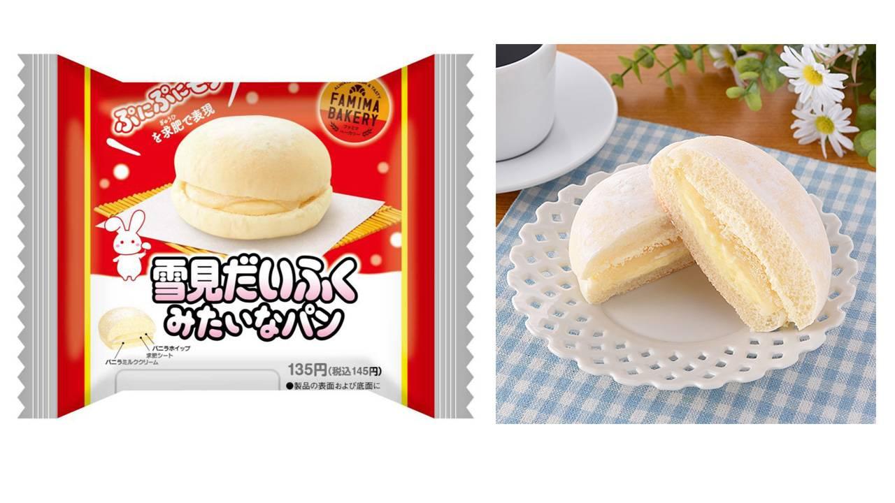 あのロングセラー和風アイスがパンになった!その名も「雪見だいふくみたいなパン」新発売