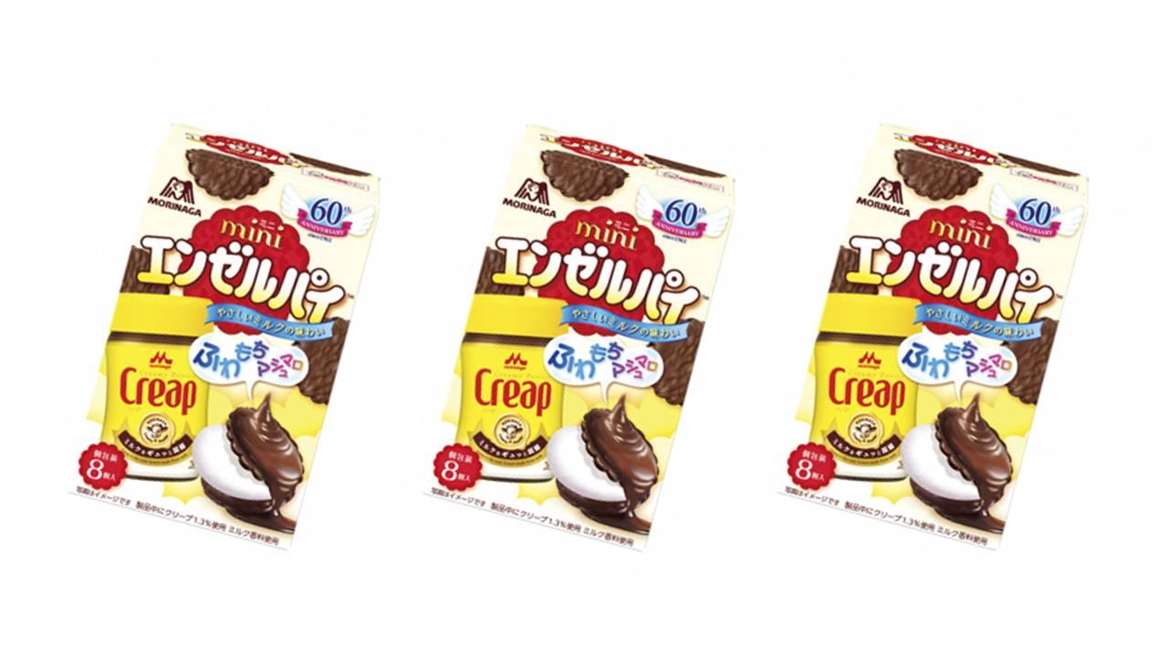 昭和36年誕生組のロングセラー「エンゼルパイ」と「クリープ」が初のコラボ商品を発売!